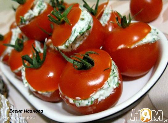 Черри, фаршированные сливочным сыром с зеленью