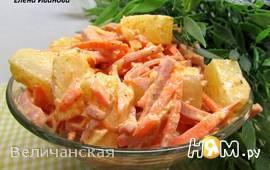 Салат из ананасов с  корейской морковью
