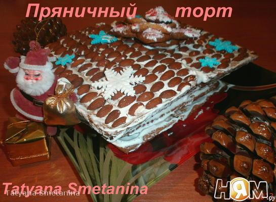 Рецепт Пряничный торт