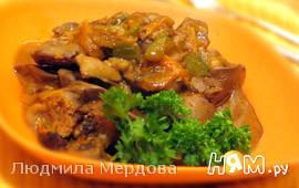 Куриная печень с солеными огурцами в МВ-скороварке