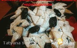 Финское рождественское печенье с черносливом