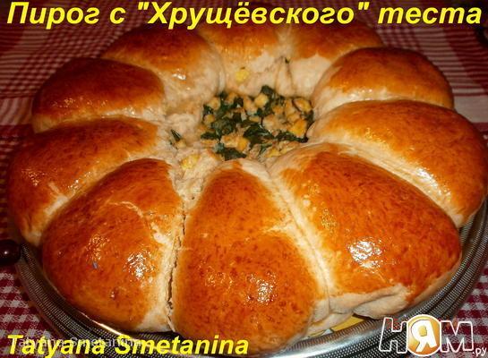 "Пирог с ""Хрущёвского"" теста с омлетом"