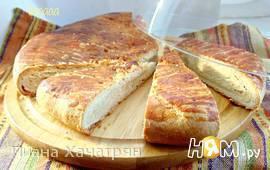 Армянская праздничная гата
