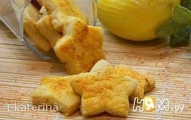 """Печенье """"Лимонные звездочки"""" с паприкой"""