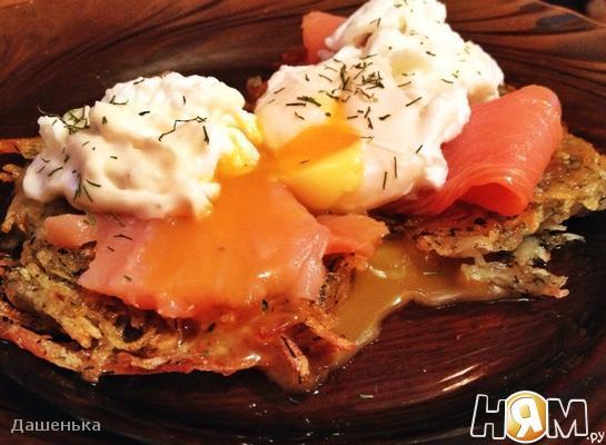 Копченый лосось на картофельной подушке