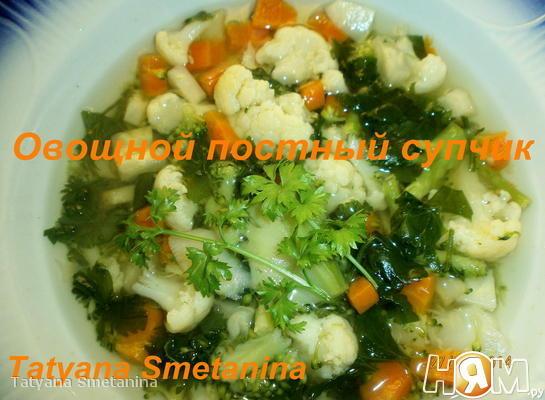 Быстрый суп из замороженных овощей