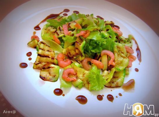 Салат с креветками и кабачками-гриль
