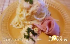 Спагетти в стиле трапанезе