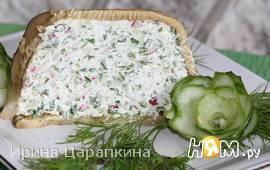 Творожный террин с овощами