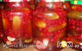 Маринованные огурчики с ягодами красной смородины