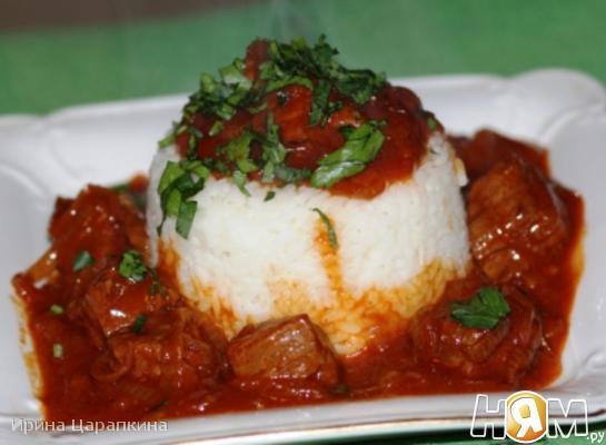 Рецепт Говядина в кисло-сладком томатном соусе