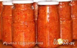 Болгарская лютеница с баклажанами
