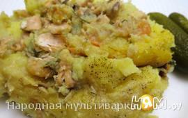 Картофельное пюре с лососем в мультиварке
