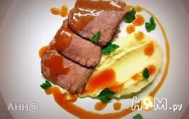 Ростбиф с мясным соусом и пюре из сельдерея