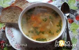 """Суп """"Краски осени"""""""
