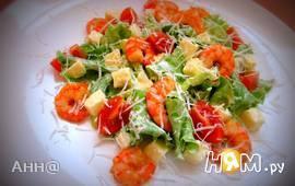 Салат с яблоком и креветками