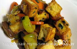 Тофу с овощами в мультиварке