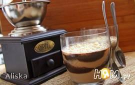 Кофейный пудинг с шоколадной прослойкой