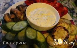 """Закуска из овощей """"Калейдоскоп"""""""