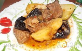Говядина с картофелем и черносливом