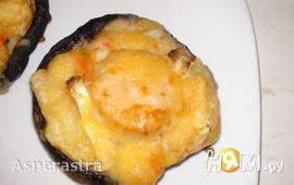 Фаршированные грибы Портобелло