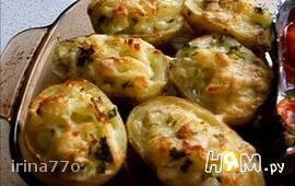 Фаршированный картофель с ветчиной и сыром