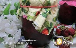 Свежая клубника с сахаром (заготовка на зиму)