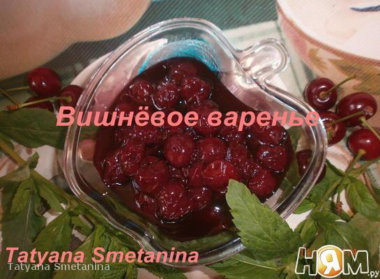 Рецепт Варенье из вишни
