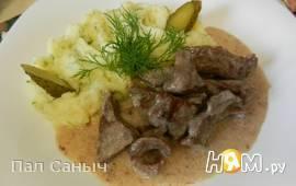 Говяжье сердце с картофельным пюре