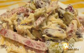 Салат с красной фасолью и оливками