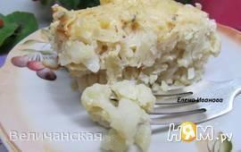 Гратен из цветной капусты с рисовыми хлопьями