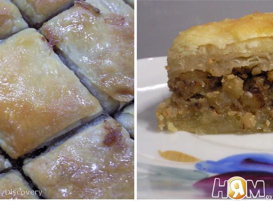 Рецепт Баклава (пахлава турецкая)