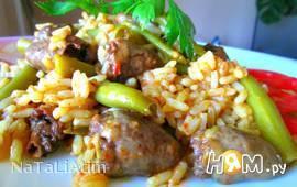 Рис с куриными сердечками и фасолью
