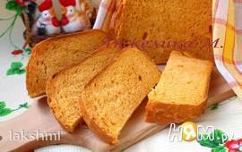 Хлеб с паприкой в хлебопечке