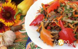 Овощной салат с баклажанами по-корейски