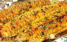 Кукуруза, запеченная на углях с ароматным маслом