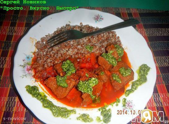 Рецепт Гуляш без томатной пасты в мультиварке