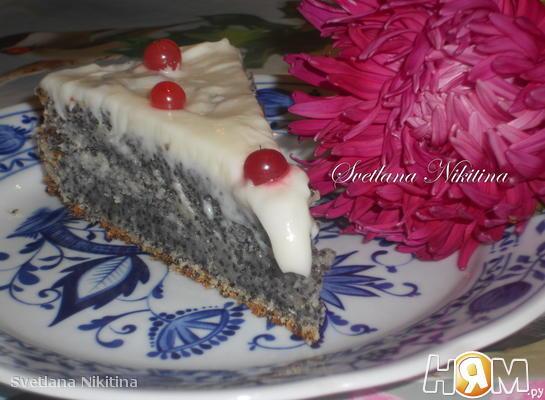 Маковый  пирог  с маскарпоне