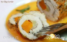 Куриные рулеты в тыквенно - йогуртовом соусе