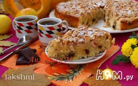 Тыквенно-яблочный пирог с шоколадом