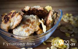 Овсяно-кукурузные печенья