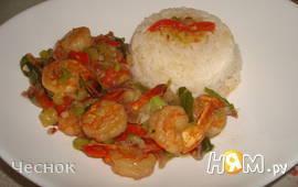 Креветки по Азиатски с кокосовым маслом и овощами