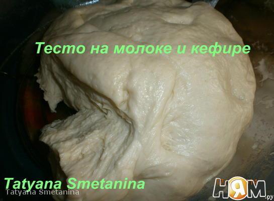 Тесто на молоке и кефире