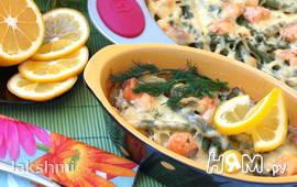 Рисовая запеканка с лососем и стручковой фасолью