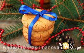Грэнтемское имбирное печенье