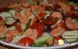 Cалат с чесночными креветками и  помидорами