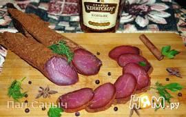 Сыровяленная свиная вырезка
