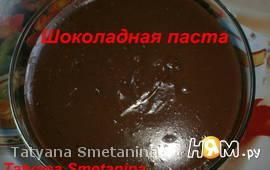 Шоколадная паста из какао