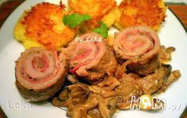 Мясные роллы в винно - грибном соусе