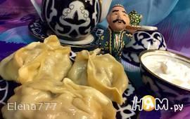 Манты узбекские с бараниной
